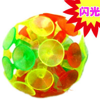 Free shipping! Suction cup ball 20 bag toy infant night market yiwu commodity
