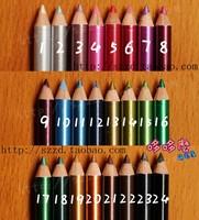 Multicolour 24 eyeliner pen eyebrow pencil eye shadow pen lip liner soft variegating cosplay