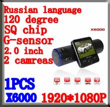 wholesale car video recorder gps