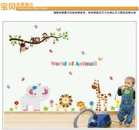 free shiping vinyl cute wall sticker animal world cartoon sticker for kids room/nursery/children room decoration 60*90 cm