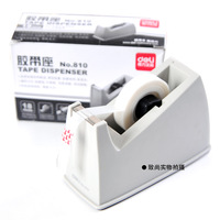 Heavy Duty Desktop Packing Tape Dispenser (RANDOM COLOR)