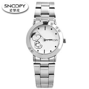 Snoopy SNOOPY student watch Women fashion watch women's steel sheet waterproof