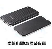 Original Protective Flip Cover Case for ZOPO C2 ZP980 Smart Phone