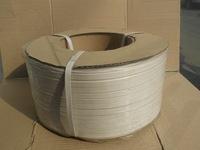 Machine packing belt pe packing tape machine packing belt packing tape white