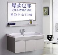 304 stainless steel bathroom cabinet bathroom cabinet wash basin cabinet combination bathroom vanity