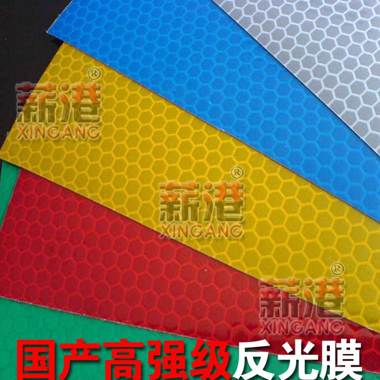 Traffic signs reflective film reflective film high brightness Width 124 cm 1 square meter price(China (Mainland))