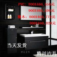 Bathroom cabinet bathroom cabinet wash basin oak cabinet storage cabinet grooming table pvc 1015