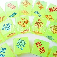 Novelty toy fun luminous dice 2 set adult supplies philadelphian toys plolicy boulimia bosons