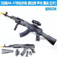 Teddy 2012 electric gun ak47 electric toy gun sniper rifle submachinegun vibration music 1.1 acoustooptical