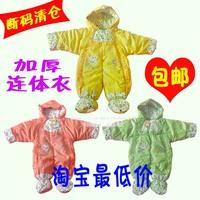 Short size in spring and autumn newborn infant romper bodysuit pack romper one-piece