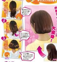Free Shipping 2pcs/lot Novelty Fashion Long hair Turn Into Short Hair/BobHaircut Hair Device.289