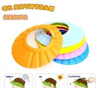 Min. order is $15 (mix order) child shower cap baby shampoo cap adjustable 5116