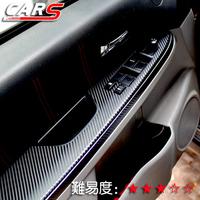 Customers sx4 hatchback door armrest carbon fiber