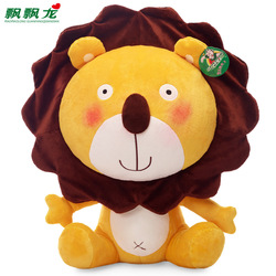 Free shipping Lion king plush toy dolls doll cloth doll pillow birthday gift(China (Mainland))