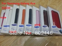 For Samsung Galaxy Ace S5830 back cover PU  flip leather case battery housing case,100pcs/lot DHL Free