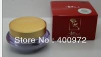 chao tian skin whitening cream lively cream 5047