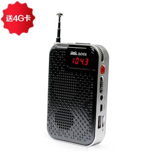 Аудио колонка s400 fm am mp3