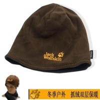 Male outdoor warm hat winter warm hat lovers hat winter fleece cap knitted hat