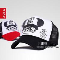 Summer baseball cap mesh cap male women's sunbonnet sun hat