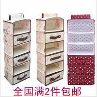 Home garden Drawer storage cabinet multi-layer hanging wardrobe finishing bag storage bag storage box  2E04E