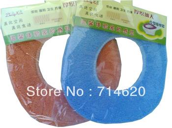 Toilet set pad / toilet seat cover / elastic ring toilet seat set