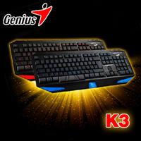 Genius K3 Gaming keyboard,BLUE color Backlight keybaord, Backlit keyboard, Free&fast SHipping