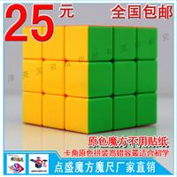 Magic cube three order magic cube professional 3 magic cube