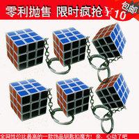 Professional magic cube keychain leugth mini three order magic cube