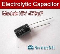 Free shipping 500pcs 470UF 16V electrolytic capacitor,16V 470 microfarad capacitors