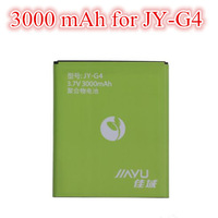 100 Original Battery for JUAYU G4 Smart Phone