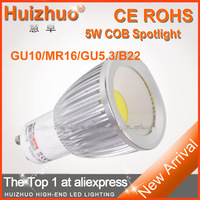 [Huizhuo Lighting] Free shipping 50 pcs/lot  2013 new  E27/GU10/GU5.3/B22 5W indoor COB Spotlight/ Led Bulb