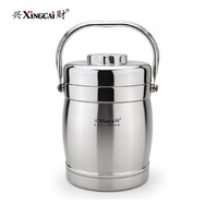 Stainless steel vacuum lunch box pot heat preservation bucket thermal lunch box multi-layer mealbox 1.5l