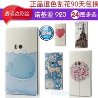 FREE SHIPPING For nokia   920 lumia920 phone case protective case nokia 920t scrub mobile phone hard shell