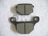 Disc Brake Pads Set For GN125cc  GS 150cc Haojue Honda Suzuki Yamaha Motorcycles Spare Parts + Free Shipping