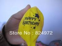 100 pcs/Lot, Led Lights Flashing Balloons, custom logo printed led balloons , 7 Colour