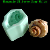 Cheap 3D Conch Silicone Soap/Candle/Craft Molds For Sale - FREE SHIPPING
