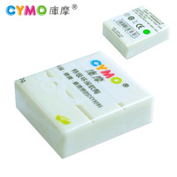 Cymo polymer clay resin clay child color clay toy diy plasticine luminous 30g-21 -