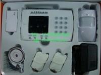 New Wireless 99 Zone Autodial Phone Burglar Home House Security Alarm Alert freeshipping bgy
