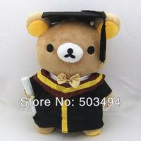 Rirakkuma Dr Easily lazy bear bear relax bear graduation gift plush dolls 11inch Free Shipping Retail