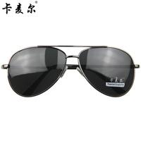 Carmine male sunglasses polarized sunglasses large anti-uv sunglasses glasses