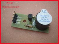 5V buzzer module, active buzzer alarm module