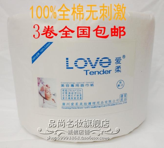 papel toalha macia beleza toalha rolo tecido de limpeza toalha descartável não- tecidos de algodão almofada(China (Mainland))