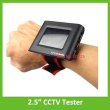 camera test monitor promotion
