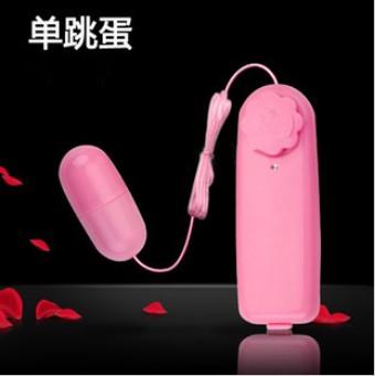 Вибратор вибратор other pink denma