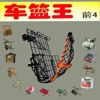 Basket elastic basket lockable tea bottle 4 bicycle general laptop bag