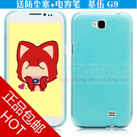 FREE SHIPPING G five big 7 g9 phone case protective case g9 soft shell g9 bag