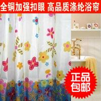 Highly Quality 180*180cm polyester Terylene waterproof bathroom curtains waterproof shower curtain buckle 12 qisehua measurement