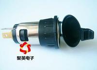 Cigarette lighter socket car waterproof lid refit motorcycle power socket gps socket