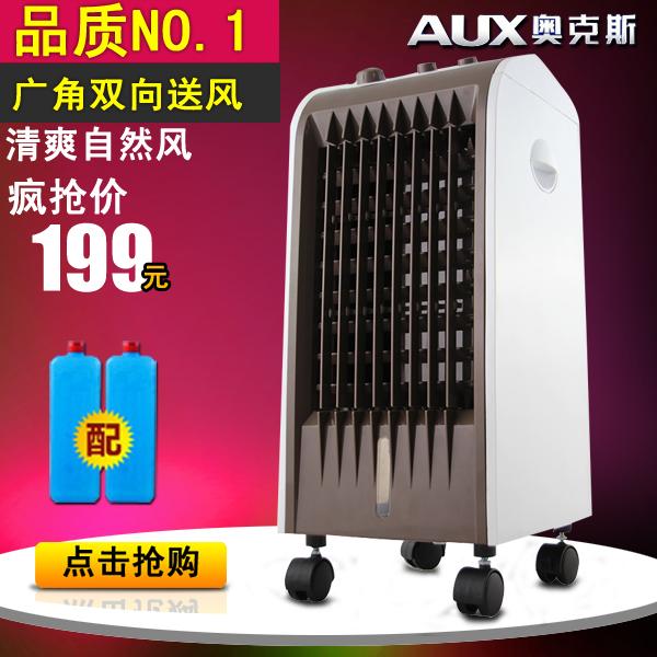 Promoci n de humidificador de aire del ventilador compra - Aire acondicionado humidificador ...