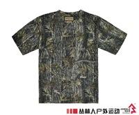 mimir bionic camouflage hunting fishing quick-drying T-shirt round neck T-shirt free shipping